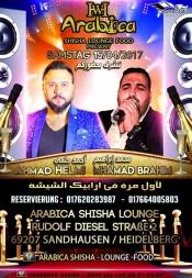 Arabica Shisha Lounge Food