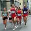29. Commerzbank Frankfurt Marathon