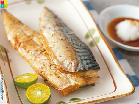 Mackerel the healthy oily fish punch newspapers for Healthwise fish oil