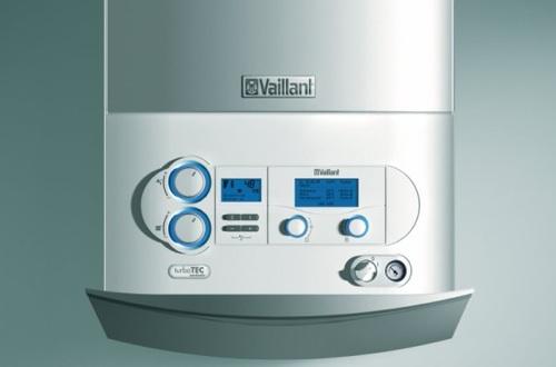 Consejo 2 baja la temperatura de tu caldera rankia for Como ahorrar en calefaccion de gas