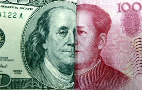 China Devaluó su Moneda para Exportar más...!!