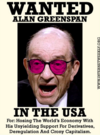 Greenspan thumb