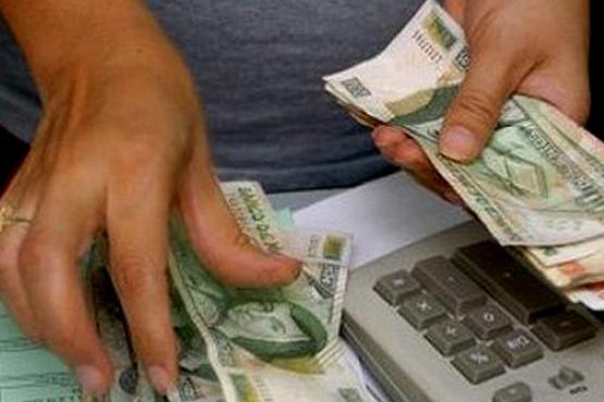 Numero De Ruta Banca Oriental:Cómo pasar saldo entre cuentas? – Rankia