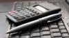 Aforro fiscal impuesto sociedades 2014 thumb