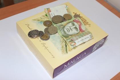 Compras online divisas foro