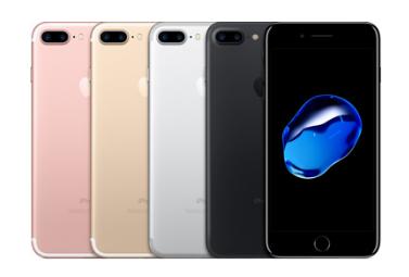 ¿Cómo conseguir el iPhone 7 más barato?