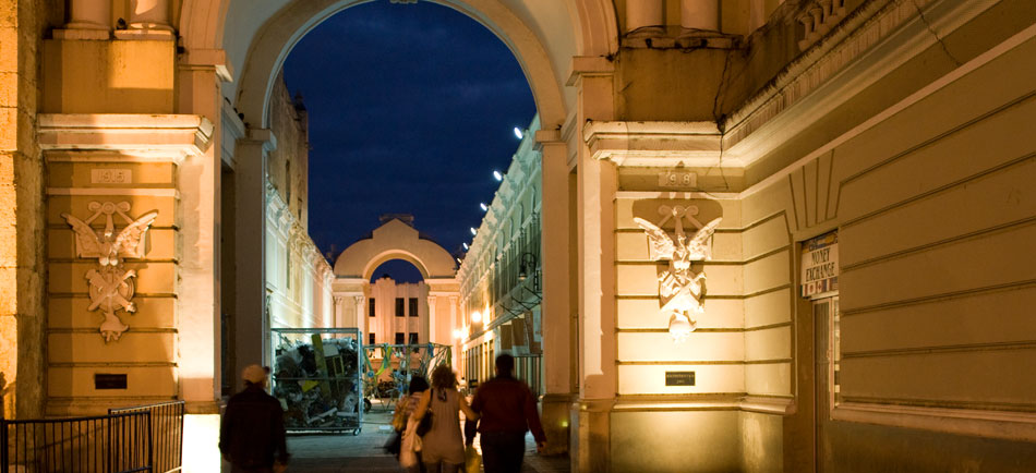 Mejores ciudades: Mérida, Yucatán