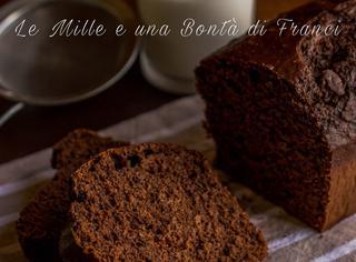 Come preparare i plumcake al cioccolato
