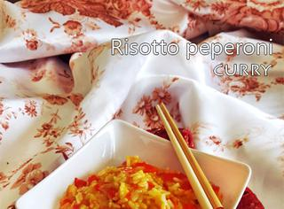 Come preparare i peperoni al curry