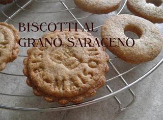 Ricetta: cookies al grano saraceno