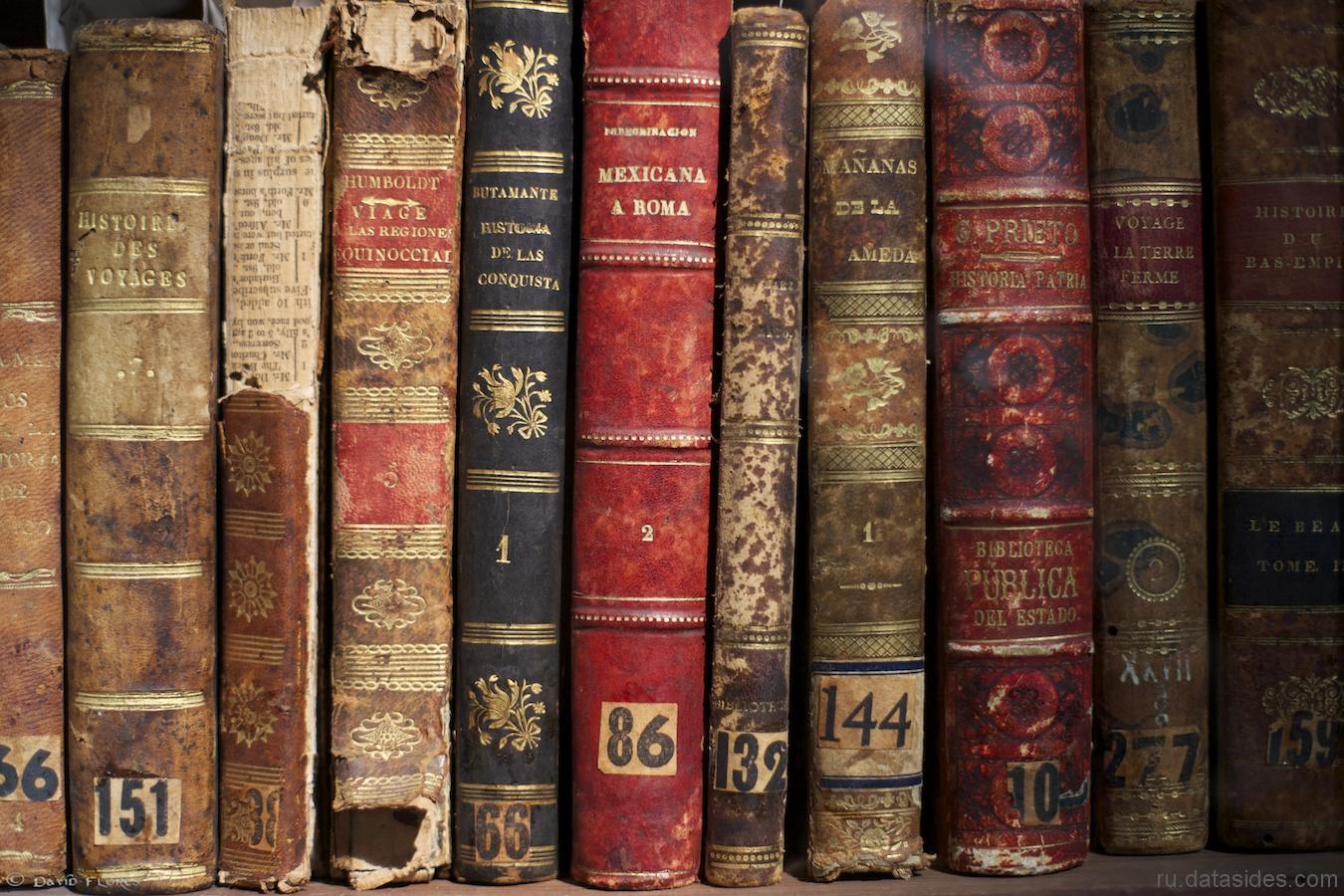 30 книг оBig Data ианализе данных |DataSides