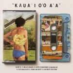 Gentle Friendly - KAUA'I O'O A'A PRE-ORDER