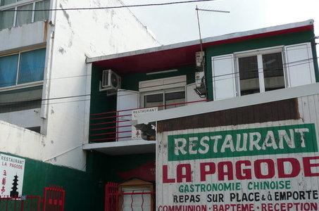 Pagode (La)