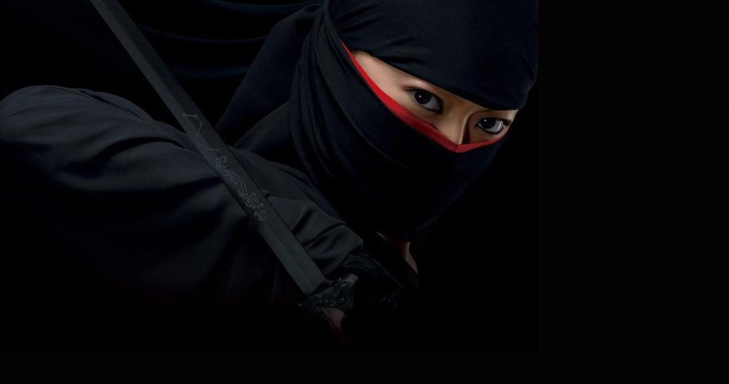 Sales Strategy Secrets of a Social Ninja