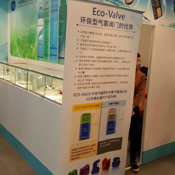 Salvalco Eco-Valve