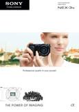 Sony NEX-3N - NEX-3N Brochure