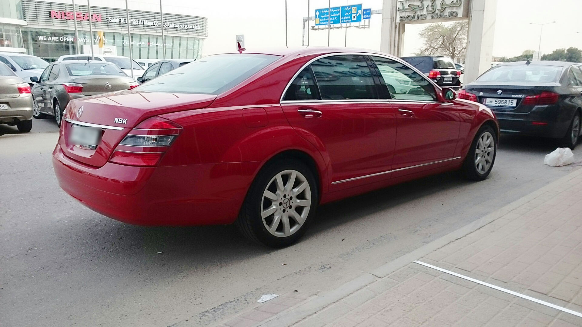 For sale mercedes benz s350 qatar living for Mercedes benz s350 for sale