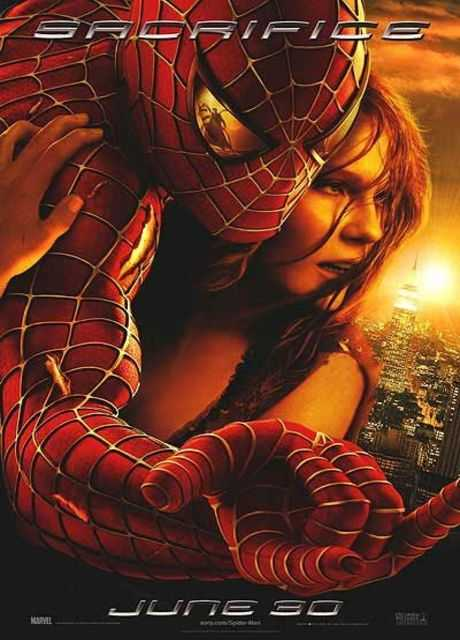 Roshon fegan in spiderman 2
