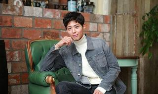 Park Bo Gum Fan Meeting Hong Kong