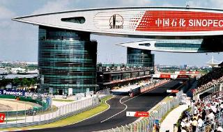 F1 China Gran Prix - 3 days
