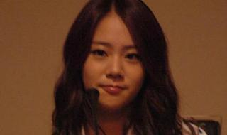 Han Seung Yeon Fan Meeting Hyogo