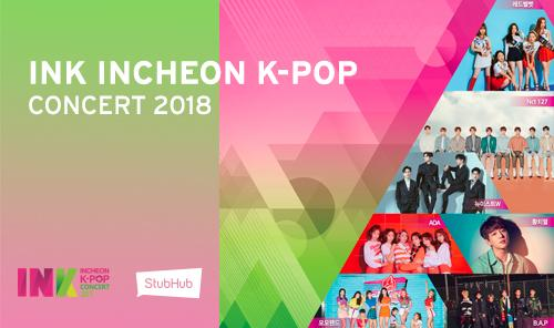 INK Incheon K-pop Concert 2018 горка ching ching горошина