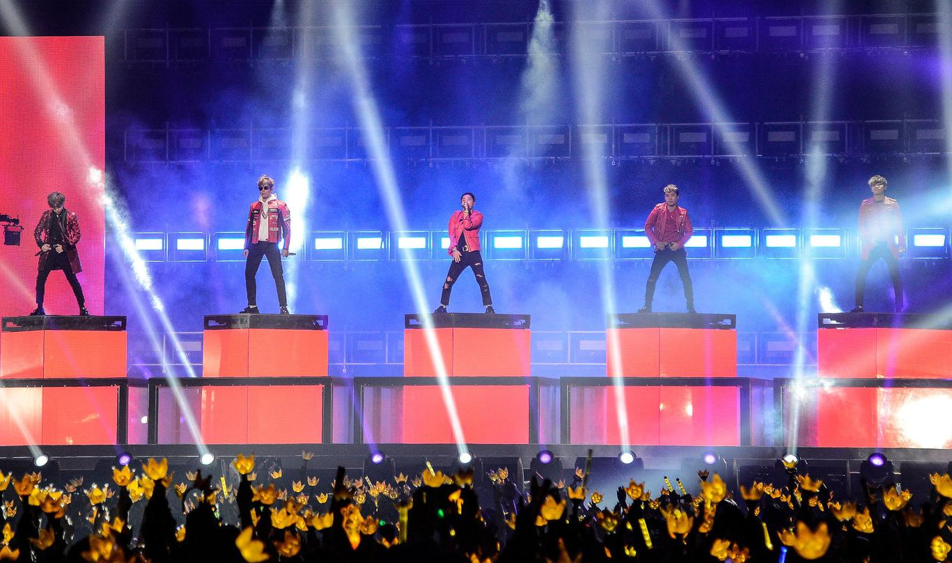 BIGBANG Special Fan Event Tokyo