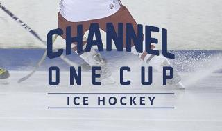Czech Republic - Sweden Channel One Cup 2016