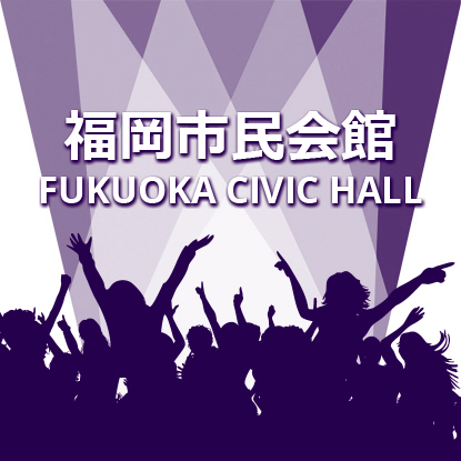 Fukuoka Civic Hall