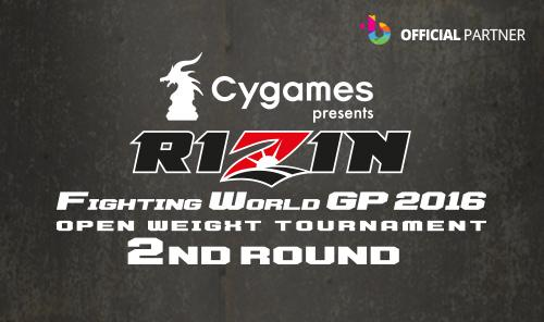 Cygames presents RIZIN Fighting World GP 2016 - 2nd Round