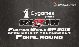 Cygames presents RIZIN FIGHTING WORLD GP 2016 無差別級トーナメント Final ROUND