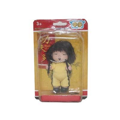 Baby G Martial Arts Kurhn Doll wt Bruce Lee Sticks