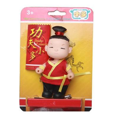 Mr G Martial Arts Kurhn Doll in Red Karate Kid Wear