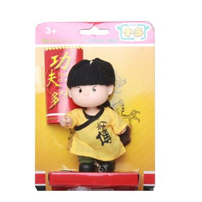 Mr G Marital Arts Kurhn Doll in Yellow Karate Kid Wear