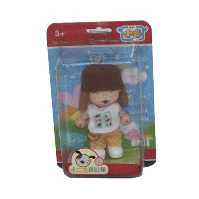 Baby G Kurhn Doll in No 11 Street Wear