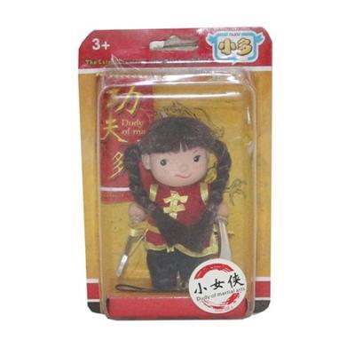 Baby G Martial Arts Kurhn Doll wt Fight Knives