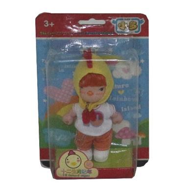Baby G Kurhn Doll in No 10 Street Wear