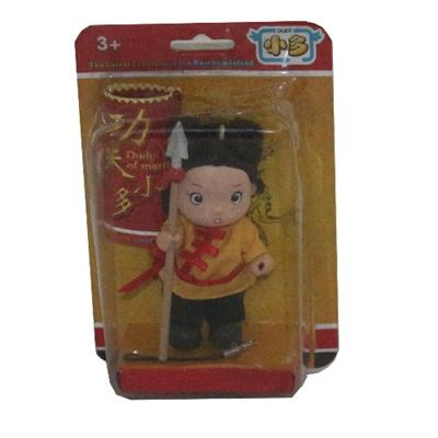 Baby G Martial Arts Kurhn Doll wt Fighting Spear