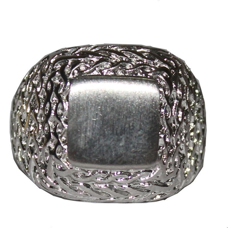Silver Basket Pattern Bishop Ring