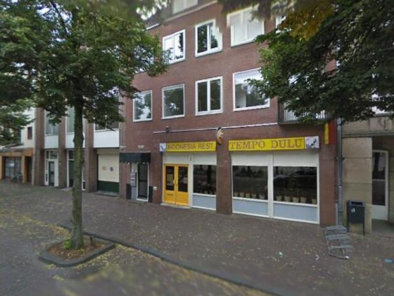 Reserveer een tafel bij restaurant ichiba in arnhem for Arnhem restaurant