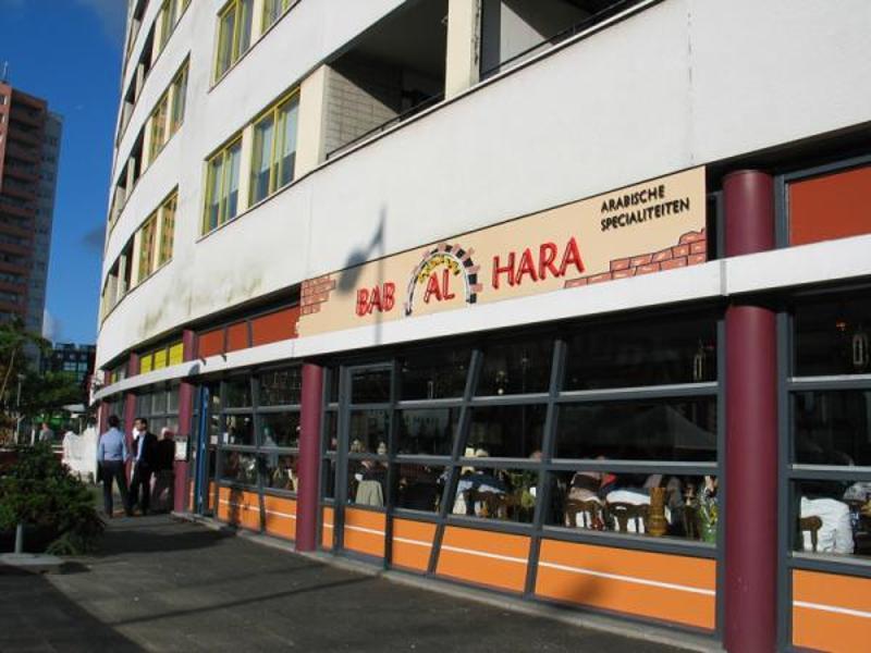 Reserveer een tafel bij Restaurant Bab Al Hara in Rotterdam
