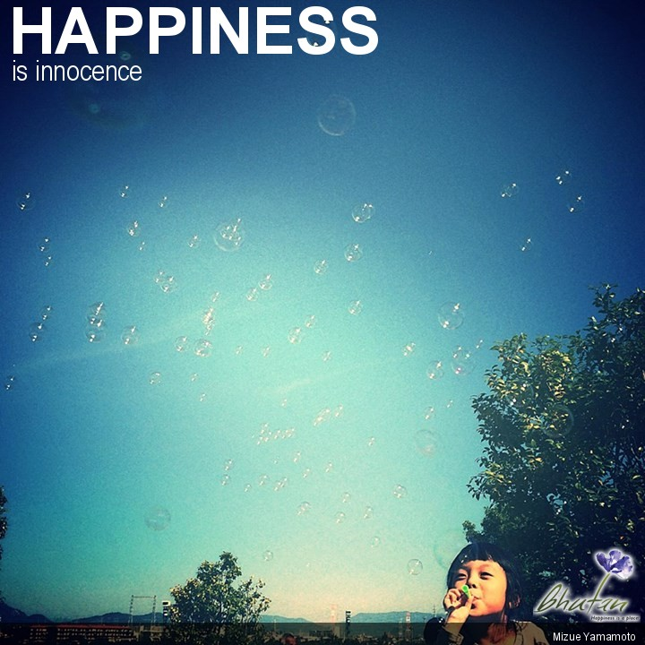 Happiness is innocence