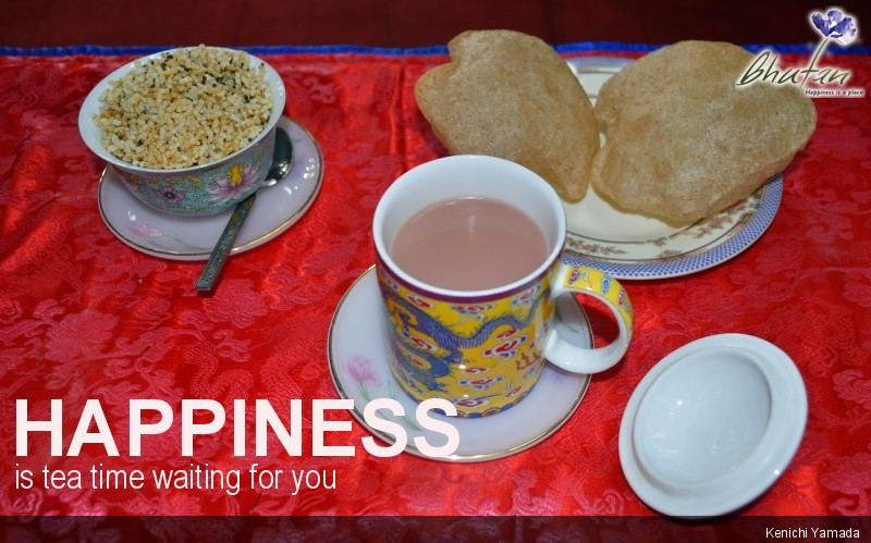 Happiness is tea time waiting for you