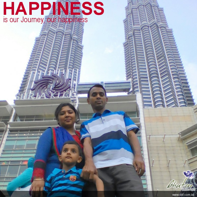 Happiness is our Journey, our happiness