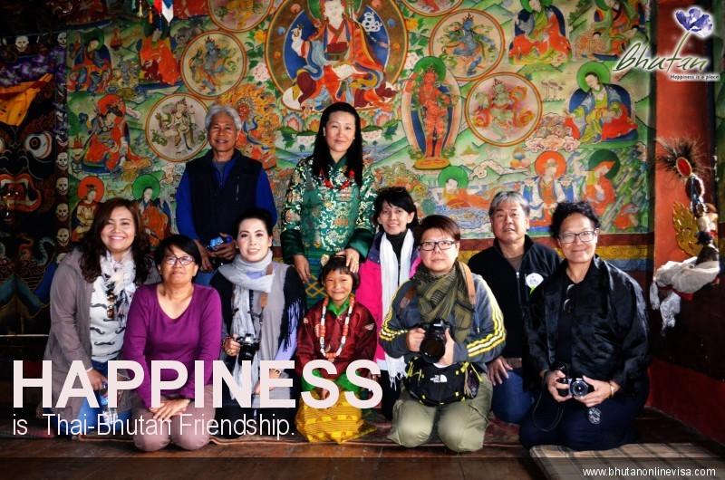 Happiness is  Thai-Bhutan Friendship.