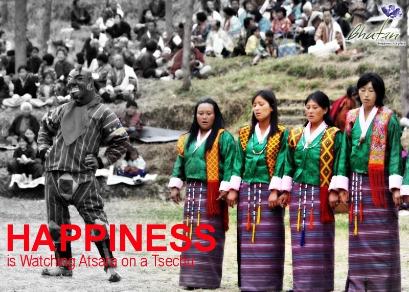 Happiness is Watching Atsara on a Tsechu