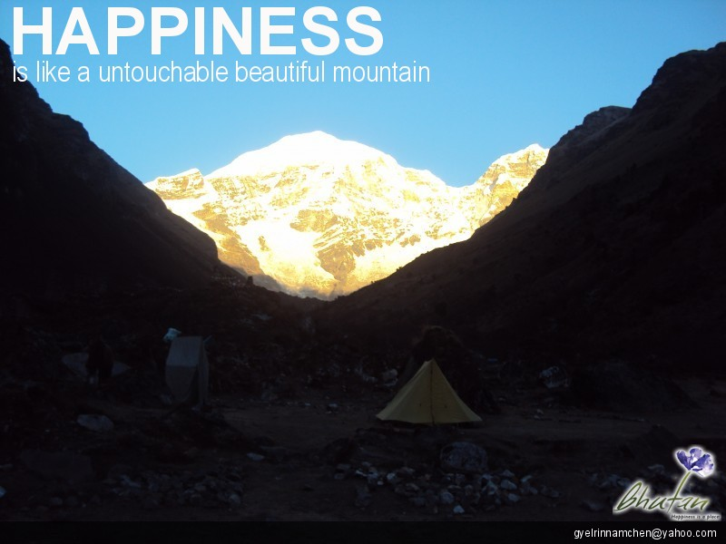 Happiness is like a untouchable beautiful mountain