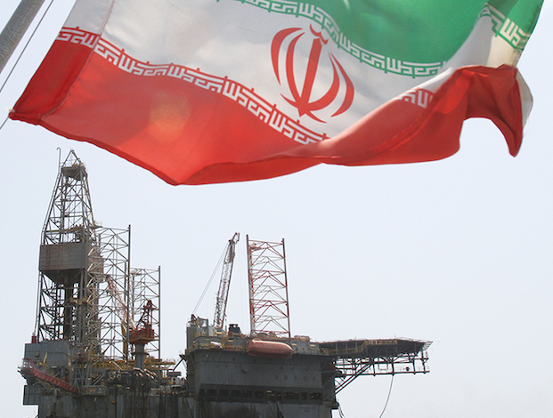 Iran claims new fields discovered