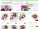 www.flowersdirect.co.uk
