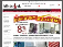 www.blinds4uk.co.uk